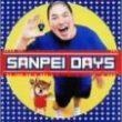 "SANPEI ""Sanpei no 39Days"""